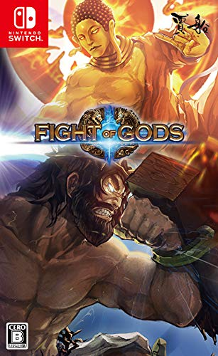 Fight of Gods [通常版]